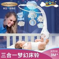 美国infantino婴蒂诺 三合一梦幻床铃 宝宝音乐安抚助眠 哄睡玩具