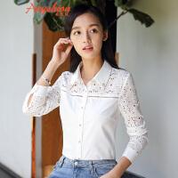 【下单立享7折 买2件5折】衬衫女韩范春装长袖韩版女装修身方领女士寸衫打底衫上衣白色衬衣