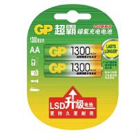 GP超霸充电电五号5号充电电池1300毫安LSD升级版AA  2节价