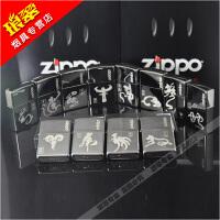 原装进口正品芝宝打火机zippo正版煤油zipoo黑冰纯铜生肖zppo刻字