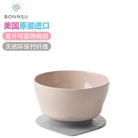 美国进口Bonnsu限量竹碗婴幼儿餐具吸盘碗婴儿辅食碗防摔滑宝宝餐具(粉色)