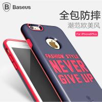 【包邮】倍思 苹果6Plus手机壳防摔iPhone6SPlus硅胶套新款创意欧