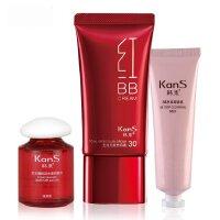 韩束红BB霜臻享装亮白型红bb裸妆保湿补水遮瑕深层清洁三件套礼盒