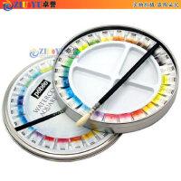法国pebeo贝碧欧水彩 24色块状固体水彩颜料金属盒套装 带画笔