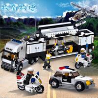 物有物语 积木 儿童玩具娱乐积木儿童玩具益智10岁拼装警车模型6-8-9-12岁男孩子组装积木 玩具