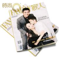 家人 家庭生活期刊2017年全年杂志订阅新刊预订1年共12期10月起订