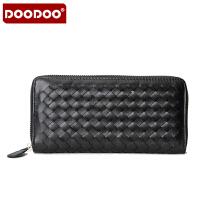 【支持礼品卡】DOODOO 女士钱包新款长款真皮编织羊皮钱包男女手拿包手抓包钱夹 D3149