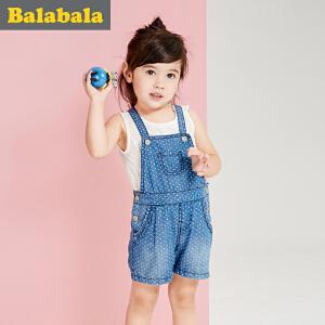 巴拉巴拉女童短裤小童宝宝裤子童装夏装儿童休闲短裤女