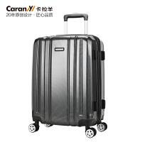 卡拉羊拉杆箱旅行箱行李箱男女20寸24寸28寸拉杆旅行箱cx8539