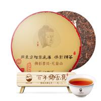 【开古】佛影菩提无量山禅茶2268普洱七子饼熟茶357g