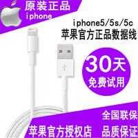 iphone5数据线原装 苹果5数据线原正品 5s数据线 ip6充电器线 ip5