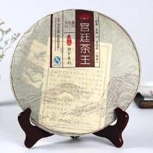 【一件 28片】2008年宫廷茶王 瑞贡茶厂 熟茶