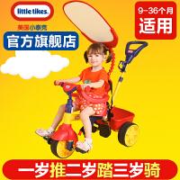 美国小泰克 儿童三轮车童车宝宝脚踏车自行车手推车