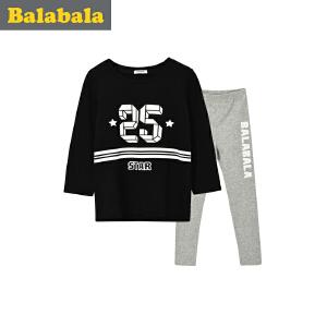 【6.26巴拉巴拉超级品牌日】巴拉巴拉童装女童套装中大童春秋装儿童长袖裤子两件套
