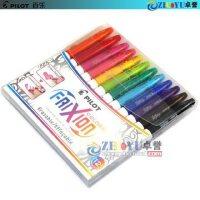 正品日本百乐摩磨擦 可擦水彩笔 彩色涂鸦笔 SW-FC 12色套装