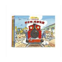 小红火车大冒险故事绘本系列(全7册)《好忙啊,快跑快跑》  《慢慢走,别担心别担心》  《绿灯亮了,快走快走》  《赶上它,赶上它》  《比赛啦,不能输不能输》  《他们等着呢,快点快点》  《大工程
