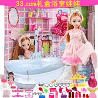 女孩玩具 芭比娃娃套装女孩大礼盒婚纱巴比公主儿童换装洋娃娃浴室洗澡