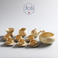 大山 手工粗陶整套茶具日式茶杯茶壶可定制陶瓷 功夫茶具套装 茶具礼盒