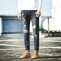 新款男士破洞牛仔裤韩版潮流休闲小脚裤弹力修身牛仔长裤