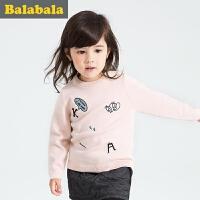 巴拉巴拉童装女幼童毛衣学生上衣2016秋季新款儿童针织衫