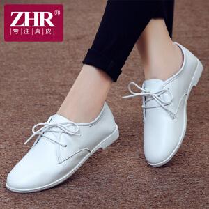 2017春季新款新款英伦时尚休闲鞋女鞋真皮小白鞋女复古系带平底鞋单鞋A15
