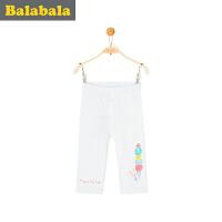 巴拉巴拉女童中裤小童宝宝七分裤童裤夏季童装儿童裤子女