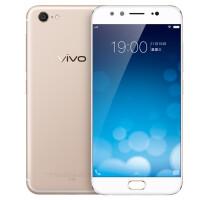 【当当自营】vivo X9Plus 全网通 6GB+64GB 金色 移动联通电信4G手机 双卡双待