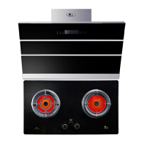 Redsun/红日 WS3+EH05C烟灶套餐 侧吸式抽油烟机红外线燃气灶套装组合 烟机灶具
