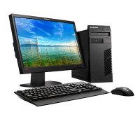 联想(Lenovo)启天B4550 19.5英寸商用台式机脑整机 G1840 2G内存 500G硬盘 集显 DVD 带PCI 串口 Win7官方标配