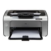【当当自营】 HP惠普 P1108黑白激光打印机