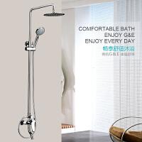 居逸纯铜冷热三出水可升降淋浴柱花洒套装GE4006138