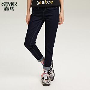 森马牛仔长裤 秋季 女士高腰修身小脚水洗牛仔长裤韩版潮