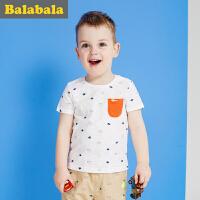 【6.26巴拉巴拉超级品牌日】巴拉巴拉男童短袖t恤小童宝宝童装夏装儿童T恤