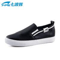 七波辉男童鞋新品男女童时尚潮流休闲鞋大童童鞋休闲皮鞋
