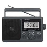 【当当自营】 熊猫/PANDA T-26 三波段便携式频率数码显示收音机全波段老收音机