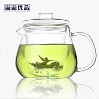 当当优品 小花茶壶 玻璃壶 手工吹制 高硼硅玻璃 加厚 茶具 450ML