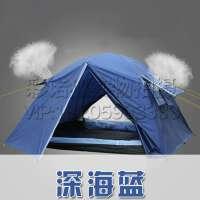 双层公园沙滩帐篷 郊外3-4人钓鱼防雨遮阳罩 草地野餐露营帐篷 户外休闲旅游装备
