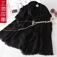 上海故事女百变纯色长披肩春秋多用超大新款时尚加厚羊毛围巾夏季空调围巾
