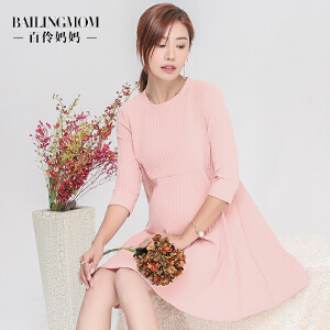 孕妇装春装2017新款坑条大摆孕妇连衣裙S17003