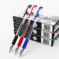 章紫光中性笔0.5mm签字笔水笔黑色蓝色红色子弹头学生文具办公考试用笔