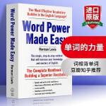 新版现货 word power made easy 单词的力量 英文原版 英语词汇学习书籍 轻松掌握英语词汇 正版进口