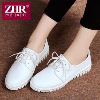 ZHR2016秋季新品真皮小白鞋女平底鞋韩版休闲鞋小皮鞋女潮单鞋女鞋H85