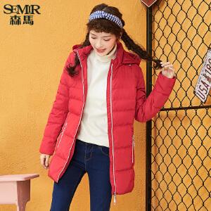 【612森马超级品牌日】森马中长款羽绒服 冬装 女士简约可拆卸帽纯色羽绒服外套