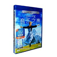 蓝光碟音乐之声蓝光高清碟1080P蓝光2BD50+DVD9电影3dvd碟片