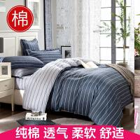 OLYI 全棉床上用品 四件套 斜纹活性印花床单式家纺四件套 床品四件套