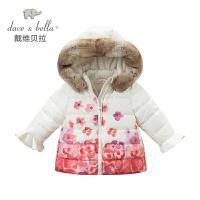 davebella戴维贝拉 女童冬季新款棉服 女宝宝保暖印花棉衣