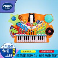 伟易达 多功能音乐台儿童电子琴音乐琴带麦克风儿童乐器玩具 礼物