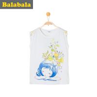 巴拉巴拉 女童背心 中大童上衣童装夏季儿童无袖背心 女