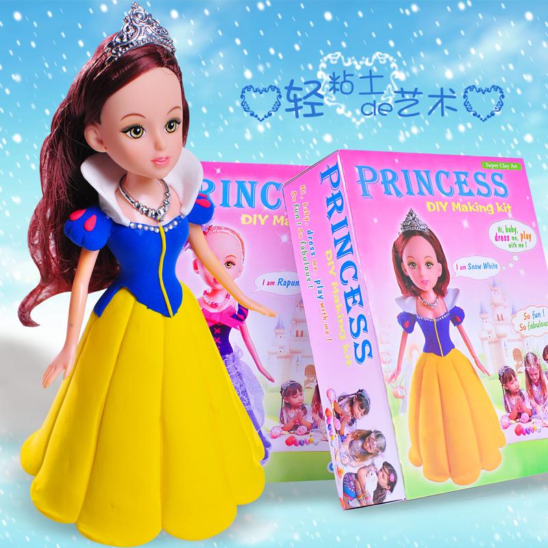 新款库摩超轻粘土人偶材料包 童话公主芭比彩泥手工制作粘土玩具