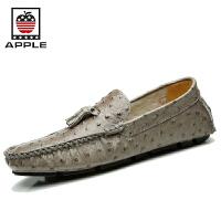 Apple苹果 时尚男休闲鞋英伦男鞋休闲皮鞋男百搭鞋板鞋男单鞋5132211